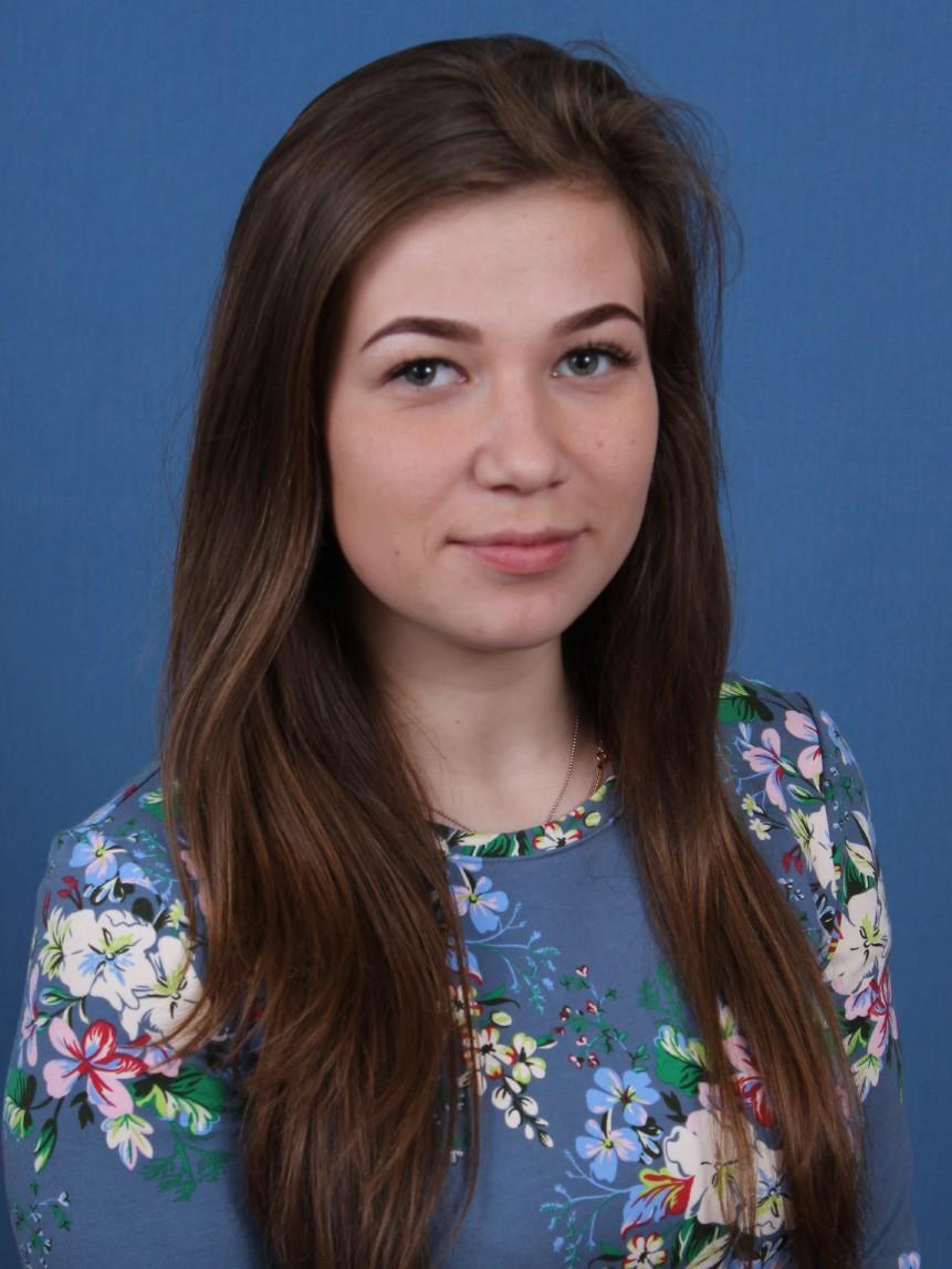 Громыко Кристина Павловна