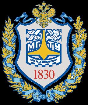 Московский государственный технический университет имени Н.Э.Баумана
