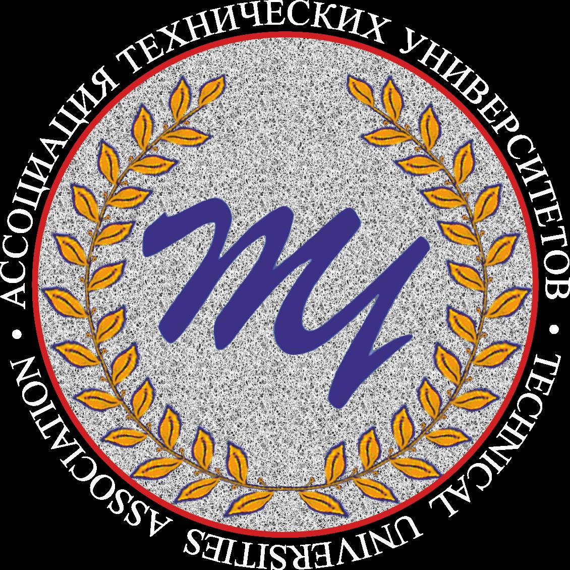 Логотип ассоциации технических университетов
