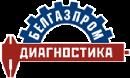 УП «Белгазпромдиагностика»