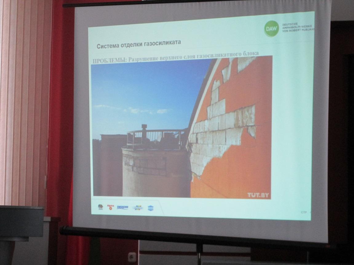 WORKSHOP ON MODERN FINISHING MATERIALS FOR BUILDING ENVELOPES