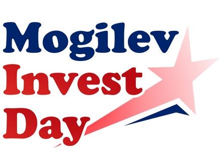 Мogilev Invest Day, создайте свою историю успеха!