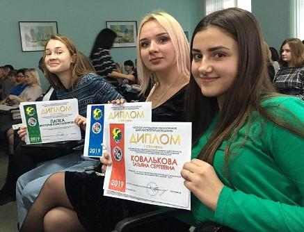 Студенты Белорусско-Российского университета стали победителями Межвузовской республиканской олимпиады по экономическим знаниям.