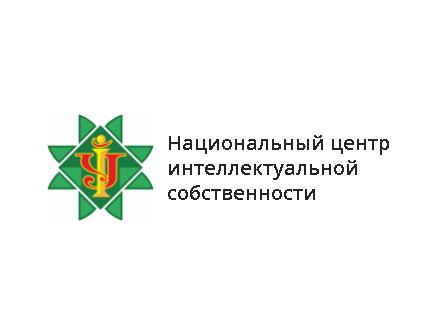 Национальный центр интеллектуальной собственности Республики Беларусь проводит конкурс студенческих работ в сфере интеллектуальной собственности