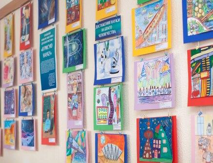Открытый конкурс-выставка детского рисунка «Я рисую науку»