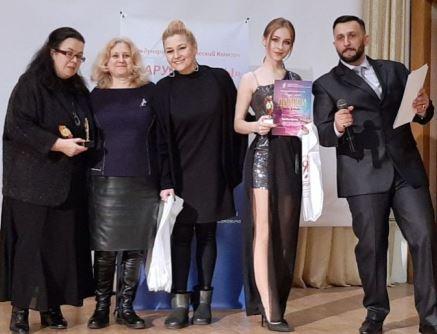 II Международный творческий конкурс «Паруса мечты 2020»