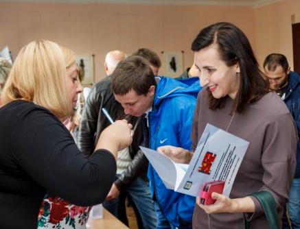 7-я международная научно-техническая конференция и выставка «Cовременные методы и приборы контроля качества и диагностики состояния объектов»