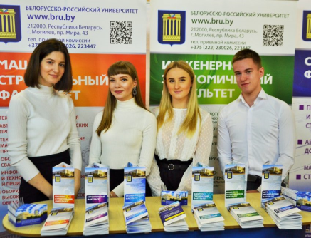 6TH MOGILEV SCIENCE FESTIVAL HELD AT BELARUSIAN-RUSSIAN UNIVERSITY
