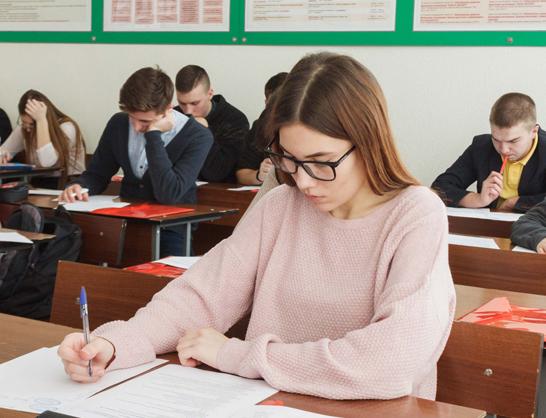 Изменение сроков проведения централизованного тестирования в 2020 году