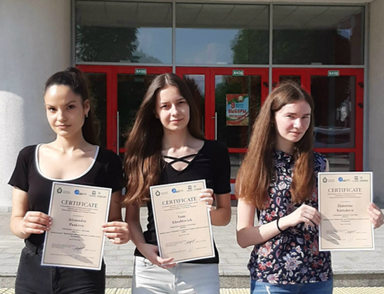 BELARUSIAN-RUSSIAN UNIVERSITY STUDENTS BECOME PRIZE WINNERS OF THE 16TH INTERNATIONAL FORUM-CONTEST OF STUDENTS AND YOUNG RESEARCHERS
