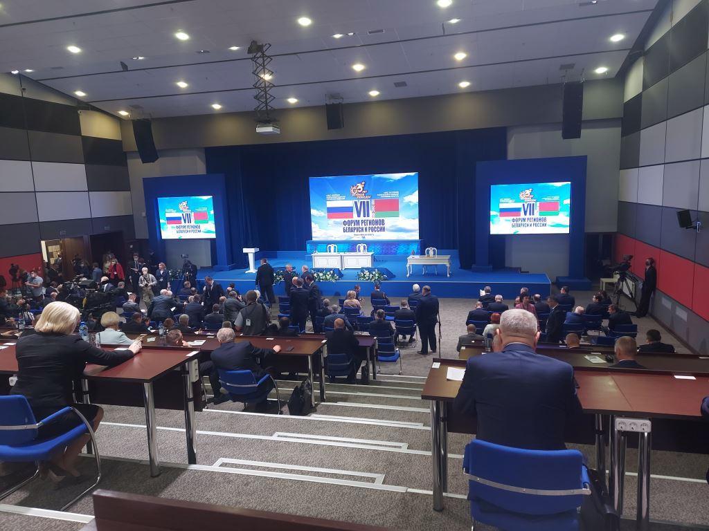 VII Форума регионов Беларуси и России