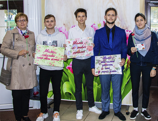 MOTHER'S DAY CELEBRATED At BELARUSIAN-RUSSIAN UNIVERSITY