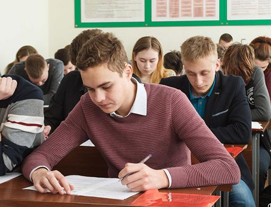 График выдачи сертификатов ЦТ в Белорусско-Российском университете
