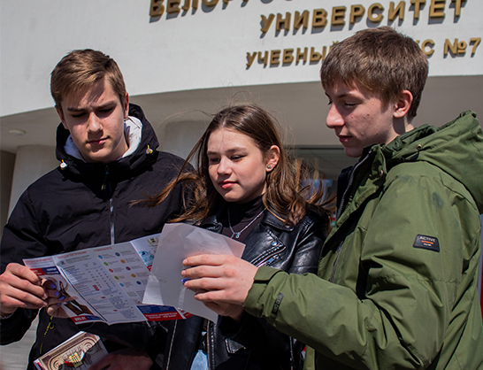 UNIVERSITY, YOUTH AND SPRING!