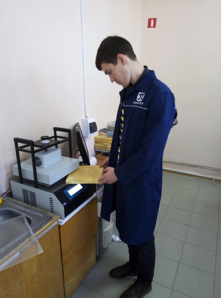 стажировку в Высшей школе техносферной безопасности