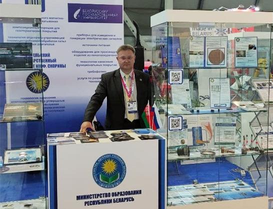 BELARUSIAN-RUSSIAN UNIVERSITY TOOK PART IN INTERNATIONAL INDUSTRIAL TRADE FAIR INNOPROM