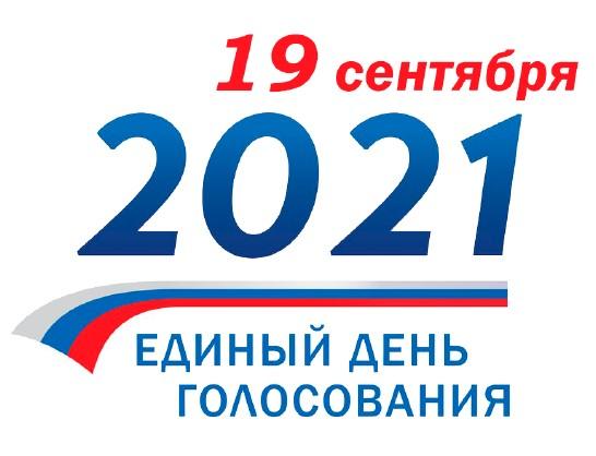 Уважаемые сотрудники и студенты, являющиеся гражданами Российской Федерации!