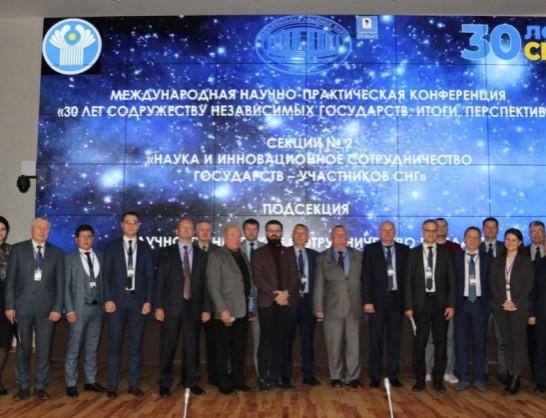 Научно-техническое сотрудничество в области использования космоса