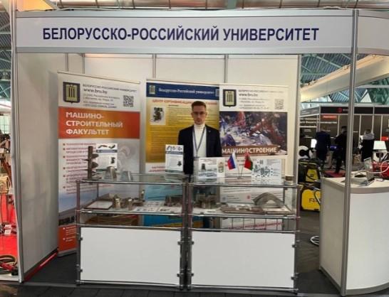 Белорусско-Российский университет представил свой стенд на 5-ой специализированной выставке «ПРОФСВАРКА»